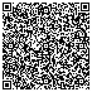 QR-код с контактной информацией организации Mirusdesk (Мирусдеск), ТОО