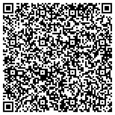 QR-код с контактной информацией организации Адалдау М 40, бухгалтерская компания, ТОО