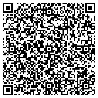QR-код с контактной информацией организации ФРАНЧАЙЗИНГ АСТАНА, ТОО