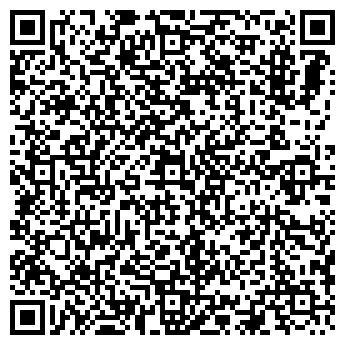 QR-код с контактной информацией организации ГлавБух, Компания