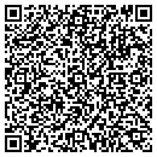 QR-код с контактной информацией организации КОИН ЛТД, ООО
