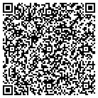 QR-код с контактной информацией организации ГрандЭлитЭксперт, ТОО