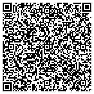 QR-код с контактной информацией организации Касипкой, ТОО