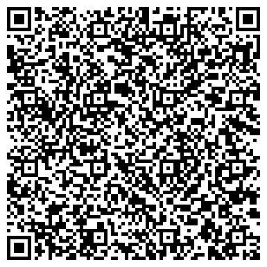 QR-код с контактной информацией организации Ma Consulting (Мэй Консалтинг), ТОО