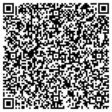 QR-код с контактной информацией организации Бухучет-малого и среднего бизнеса, ТОО