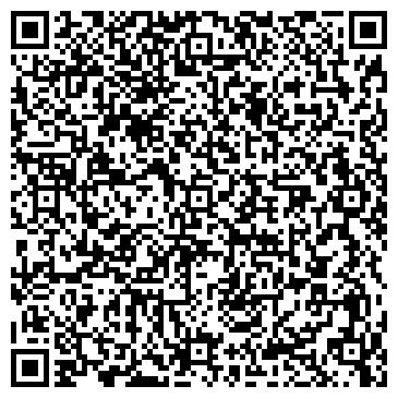 QR-код с контактной информацией организации Первый советникЪ, ТОО