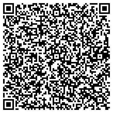 QR-код с контактной информацией организации Лавис Сейва, ТОО
