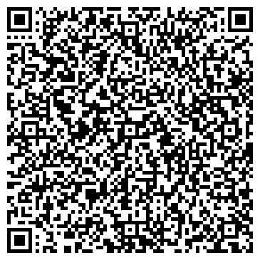 QR-код с контактной информацией организации Феникс, ТОО