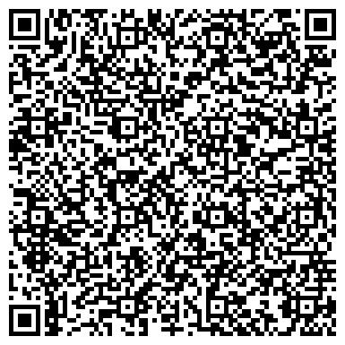 QR-код с контактной информацией организации Мадияр агенство недвижимости, ТОО
