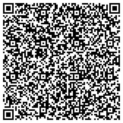 QR-код с контактной информацией организации Акshabar consulting (Акшабар консалтинг) (бухгалтерская компания), ТОО