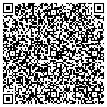 QR-код с контактной информацией организации Account world (Аккаунт уорлд), ТОО