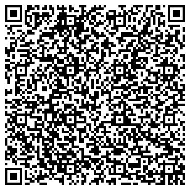 QR-код с контактной информацией организации Best accounting solutions (Бест аккаунтинг солушнс), ИП