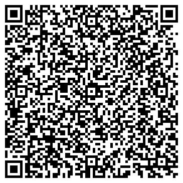 QR-код с контактной информацией организации Финансовый консалтинг E&K, ТОО
