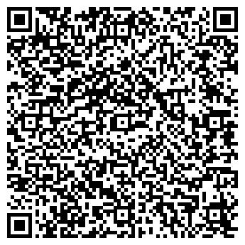 QR-код с контактной информацией организации Тамыр Аудит, ТОО
