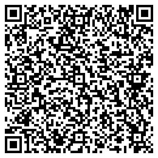 QR-код с контактной информацией организации Tuana Company (Tуана Компани), ТОО