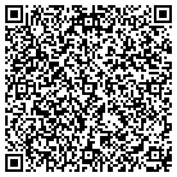 QR-код с контактной информацией организации Маст Сервис, Компания