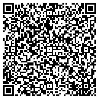 QR-код с контактной информацией организации КОНТИ, ЧП