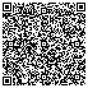 QR-код с контактной информацией организации Favorito (Фаворито), ТОО