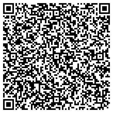 QR-код с контактной информацией организации Орда IT сервис, ТОО
