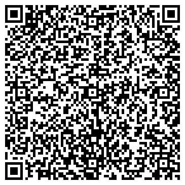 QR-код с контактной информацией организации Esep Consulting (Есеп Консалтин), ТОО