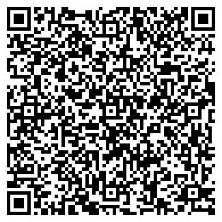 QR-код с контактной информацией организации Эксперт, ТОО
