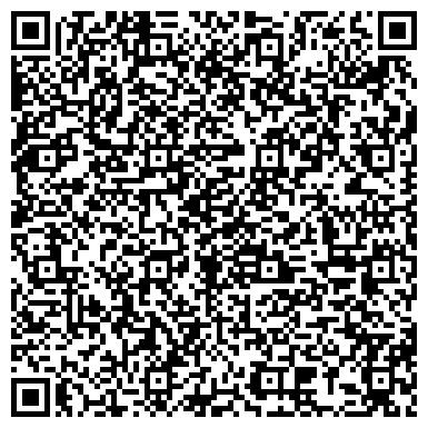 QR-код с контактной информацией организации Центр финансовых и деловых услуг, ТОО