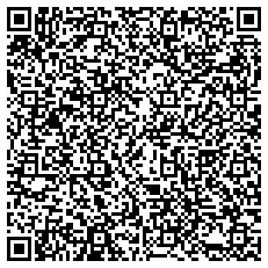QR-код с контактной информацией организации ТОО Personal Business Consulting, TOO