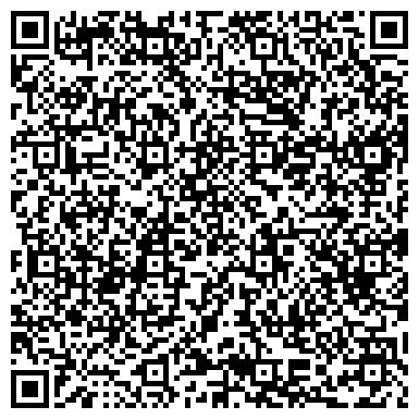 QR-код с контактной информацией организации Центра Обслуживания Предпринимателей, ТОО