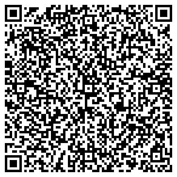 QR-код с контактной информацией организации Алтын Табыс, ТОО