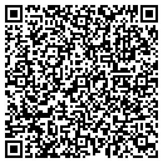 QR-код с контактной информацией организации КОСМО ПОЛИМЕР