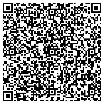 QR-код с контактной информацией организации Mercante, ТОО