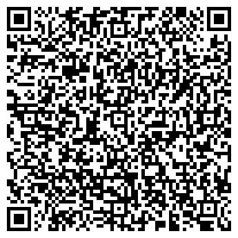 QR-код с контактной информацией организации АРДИНИК-ПРОФ, ТОО