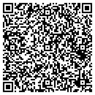 QR-код с контактной информацией организации Байкос, ТОО