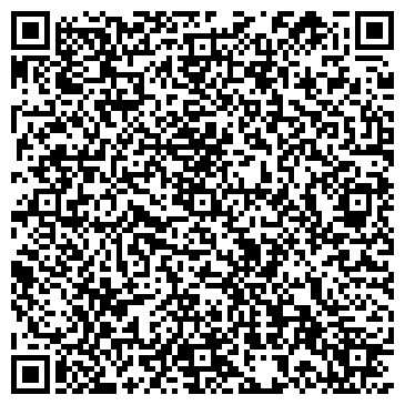 QR-код с контактной информацией организации Almir Consulting (Альмир Консалтинг), ТОО
