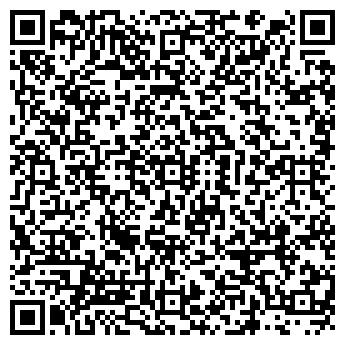 QR-код с контактной информацией организации Гарант Партнер, ТОО