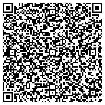 QR-код с контактной информацией организации AdviserProf (Адвисерпроф), ТОО