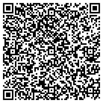 QR-код с контактной информацией организации Макс-Ит-Сервис, ТОО