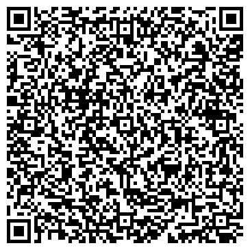 QR-код с контактной информацией организации Аccounting Аnd Аudit, ТОО
