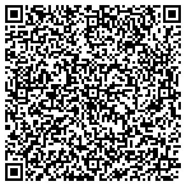 QR-код с контактной информацией организации Салык-Комек,ТОО