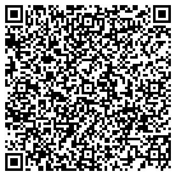 QR-код с контактной информацией организации G&G КОНСАЛТИНГ, ТОО