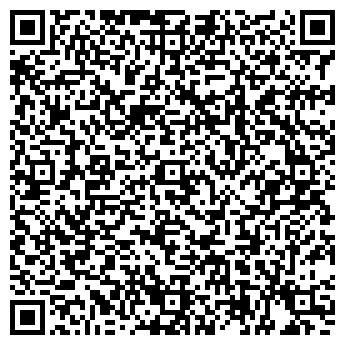 QR-код с контактной информацией организации Хилькевич Е.К, ИП