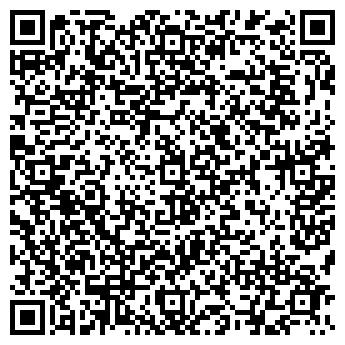 QR-код с контактной информацией организации LEADER SOFT, ТОО