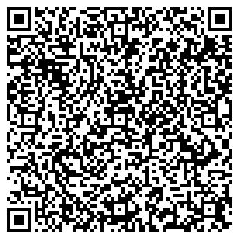 QR-код с контактной информацией организации ТрастФинАудит, ТОО