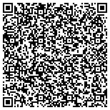 QR-код с контактной информацией организации Universal 4 us (Юниверсал 4 ас) Компания, ТОО