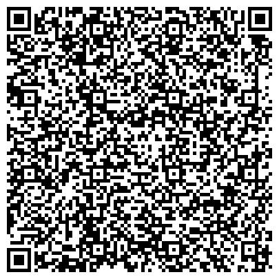 QR-код с контактной информацией организации Ассоunting & Tax (Аккаунтин энд Такс), ТОО