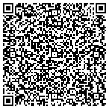 QR-код с контактной информацией организации Учет Сервис, ТОО