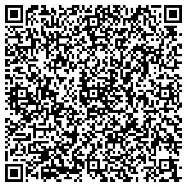 QR-код с контактной информацией организации Береке аудит, ТОО
