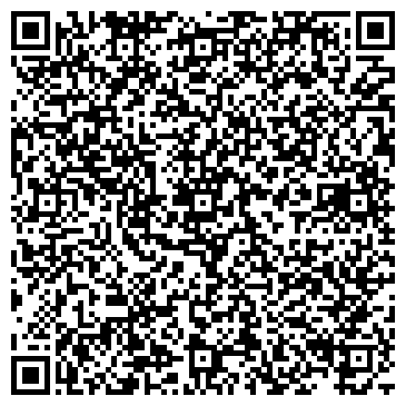 QR-код с контактной информацией организации Incomteko (Инкомтеко), ТОО