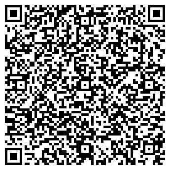 QR-код с контактной информацией организации Альканур, ТОО