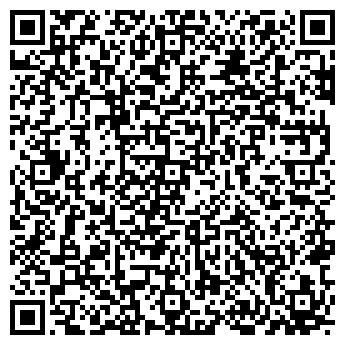 QR-код с контактной информацией организации Hive finance & law, ТОО